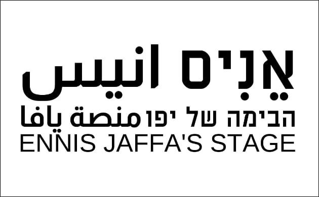 Ennis Jaffa Stage